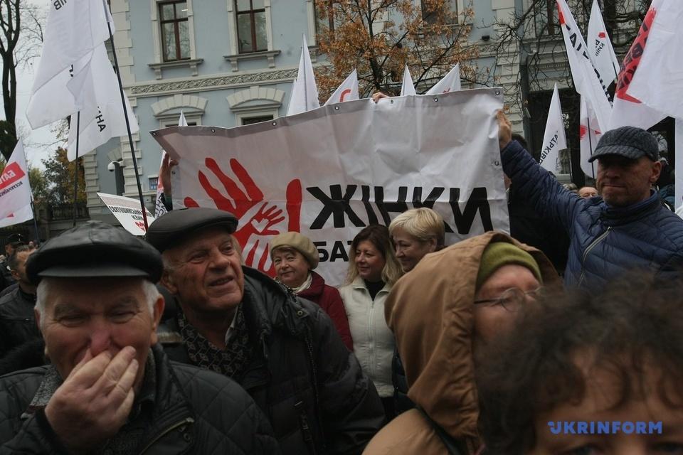 газ протест6