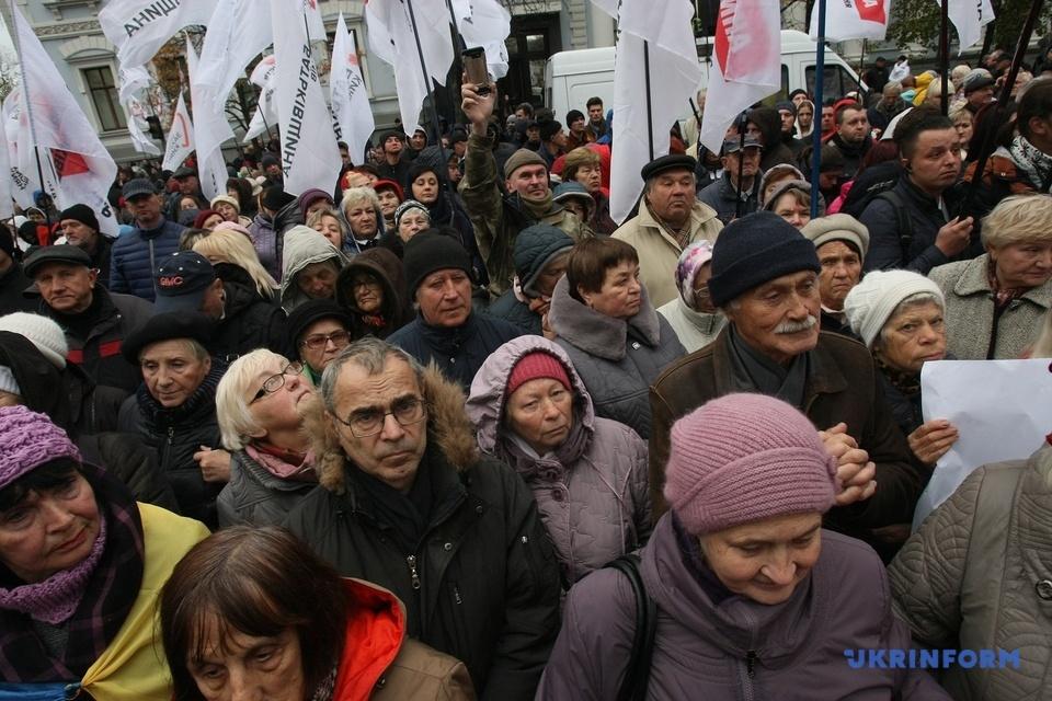 газ протест7