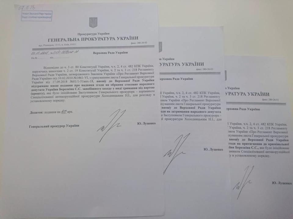 документы1