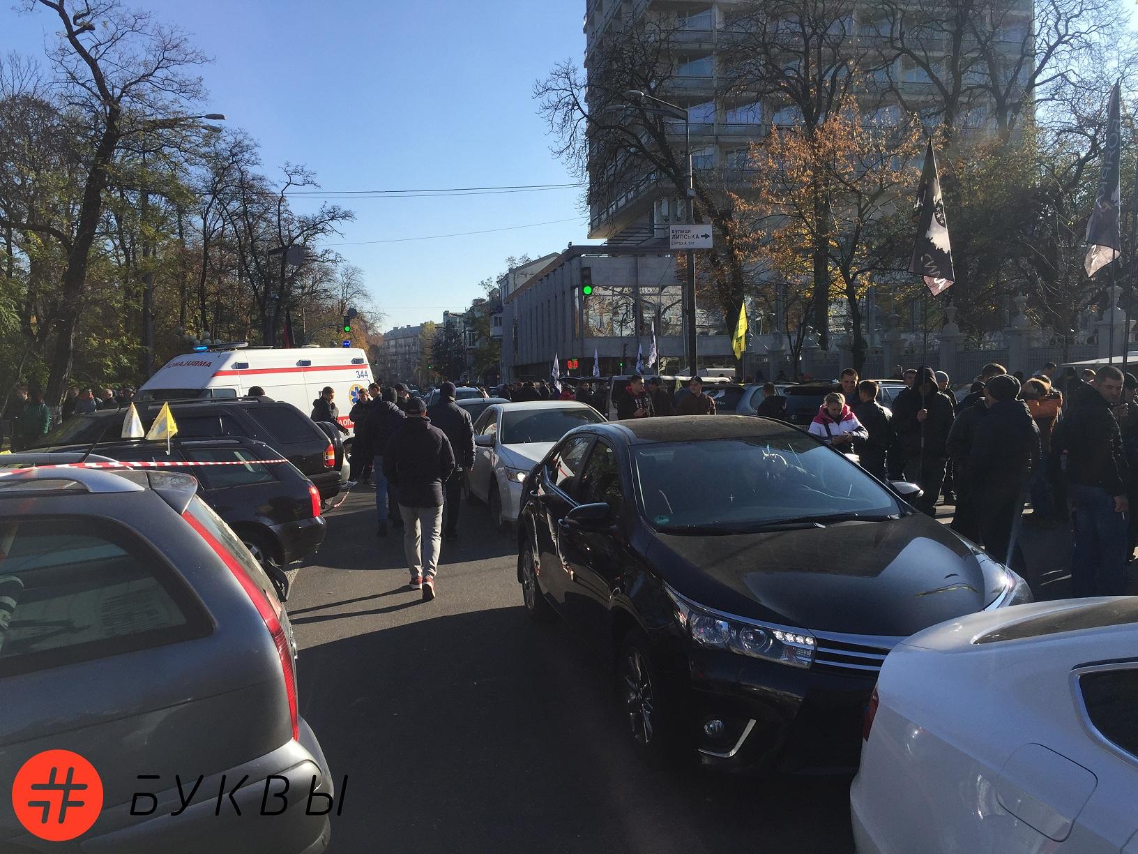 киев_евробляхи_митинг