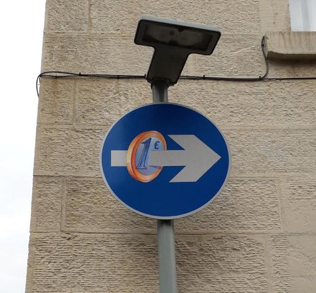 знак13