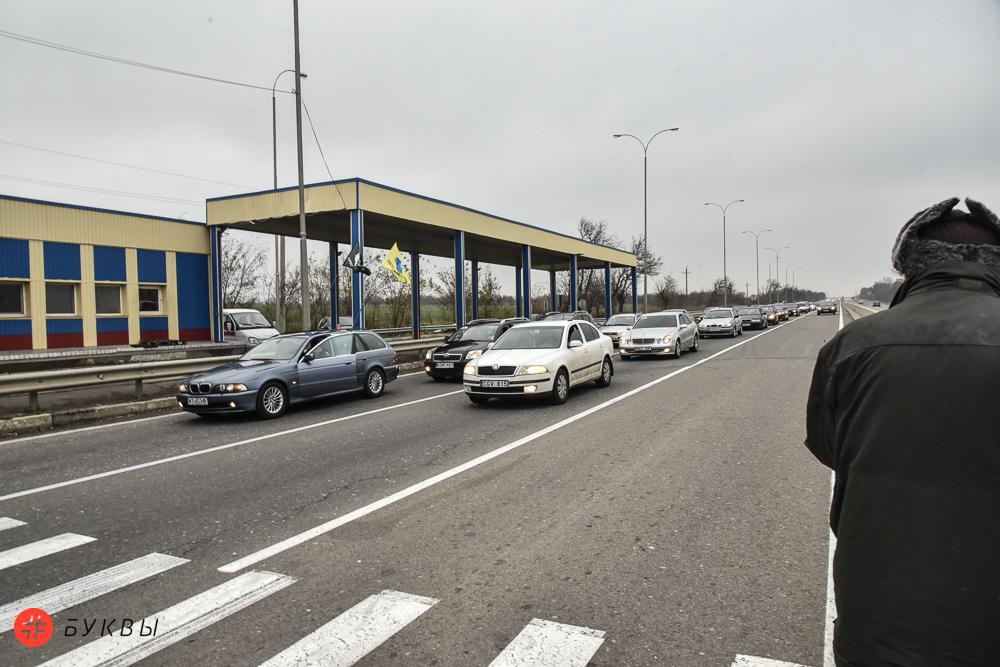евробляхеры_киевская трасса