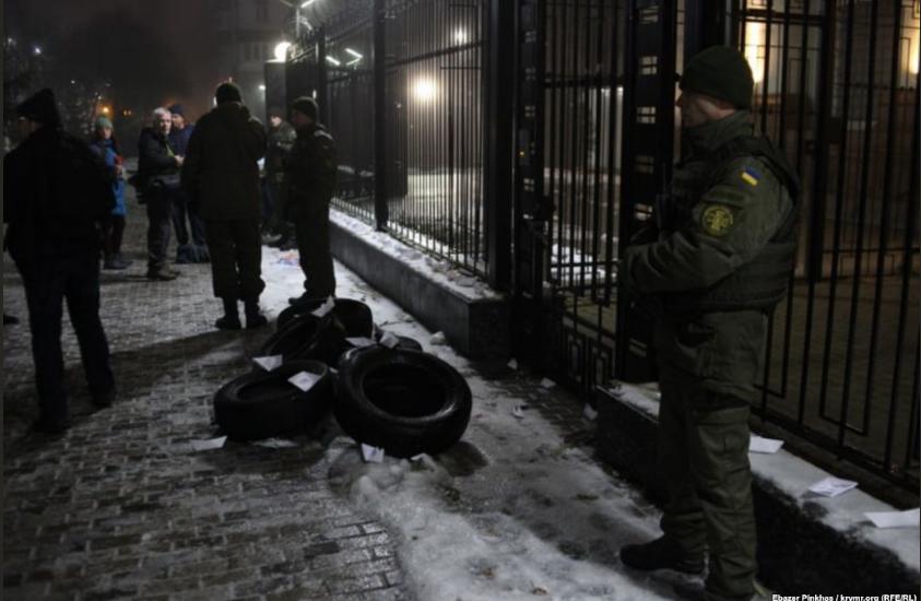 посольство РФ_Киев