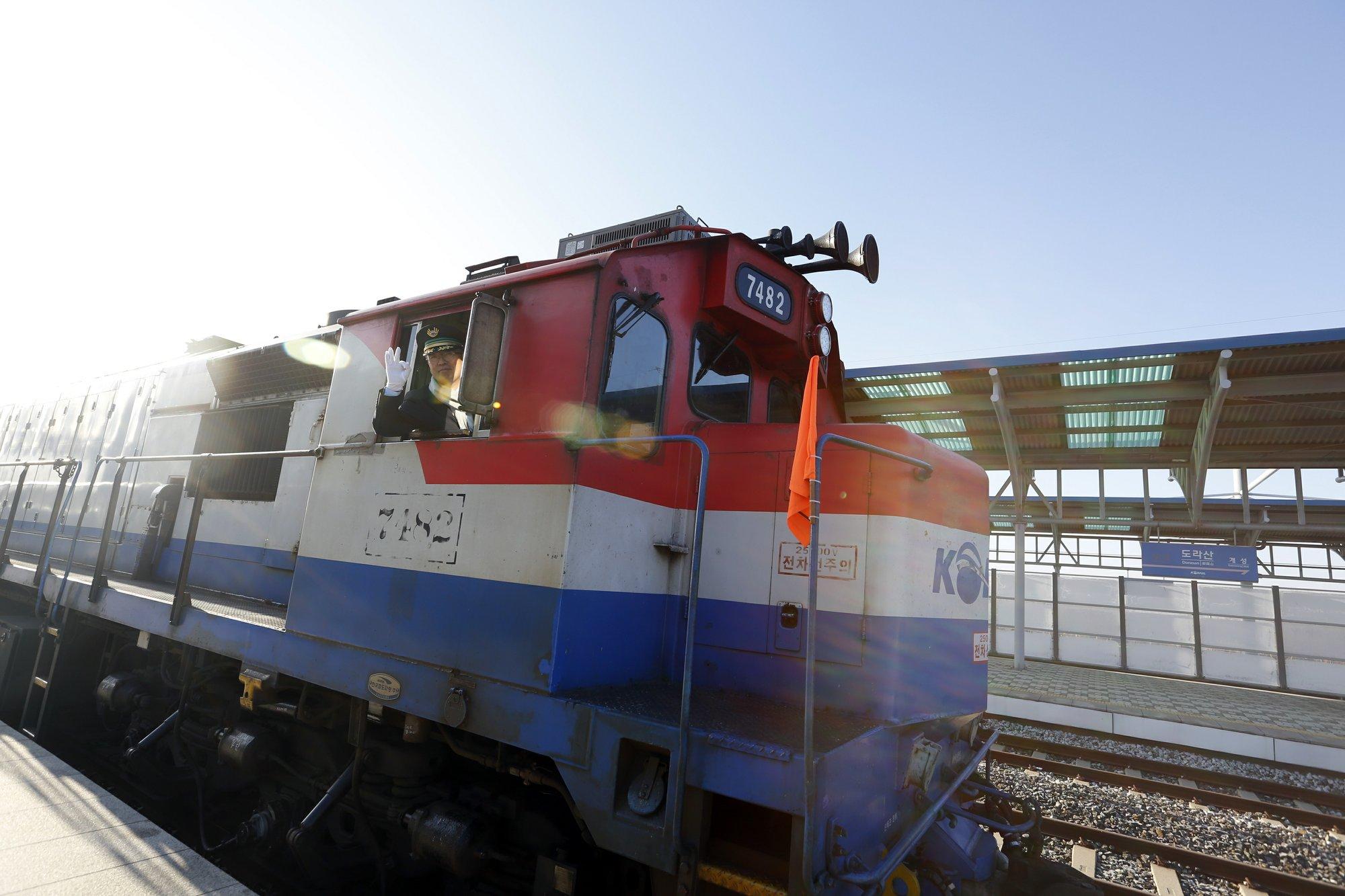 поезд14