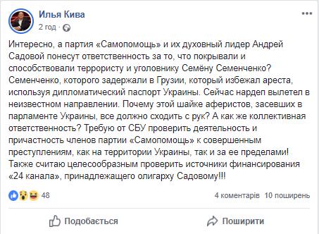кива от метро кредит