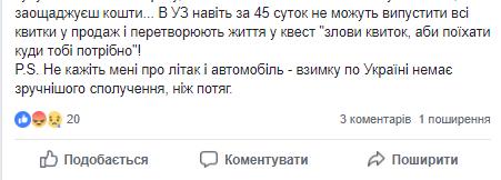 Дубовенко1