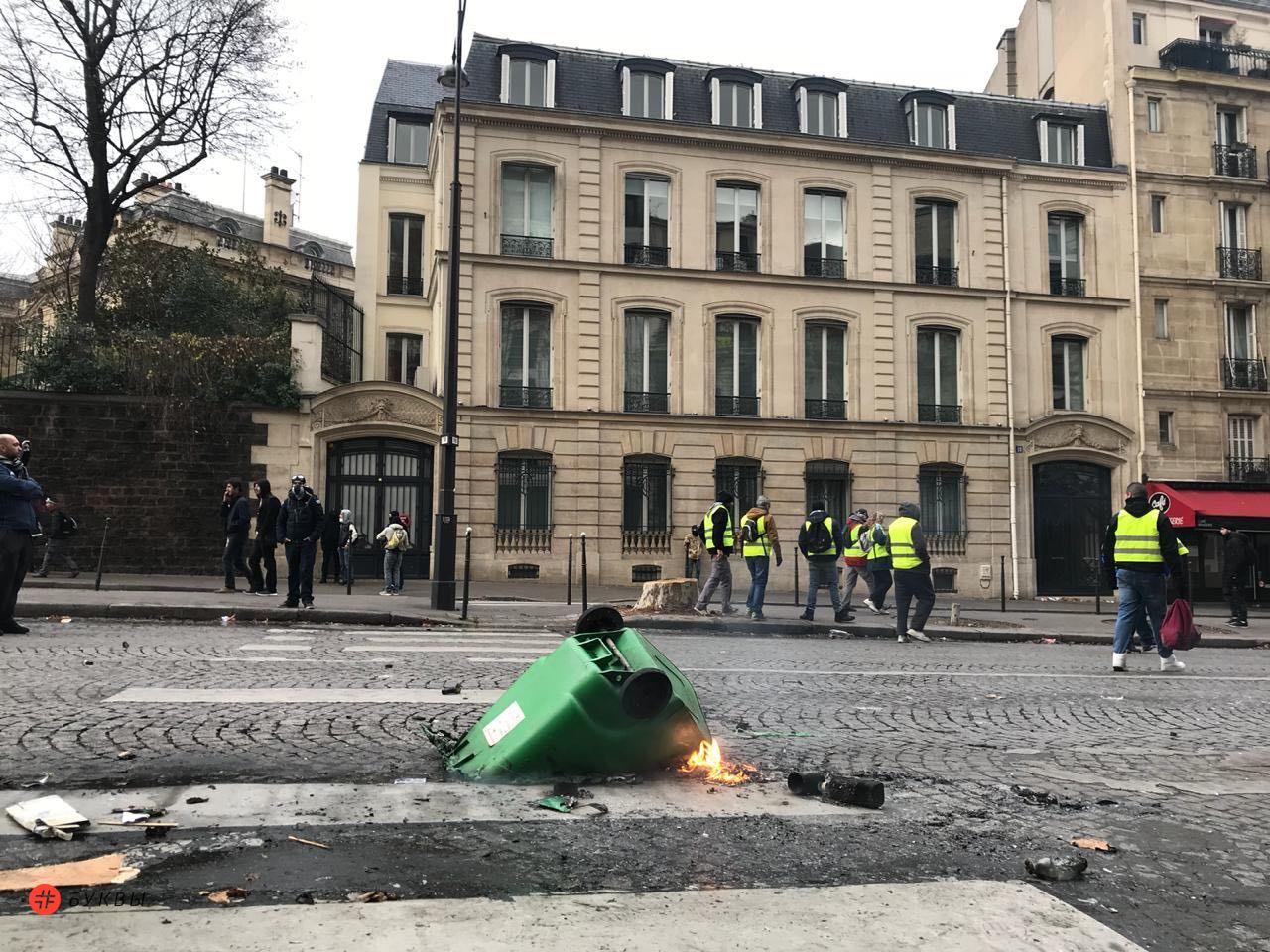 Париж3