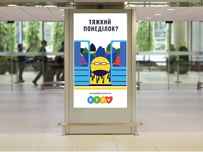 киев11