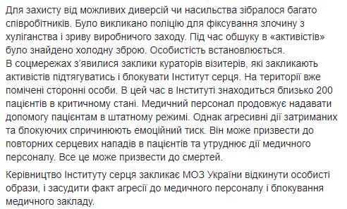 Тодуров2