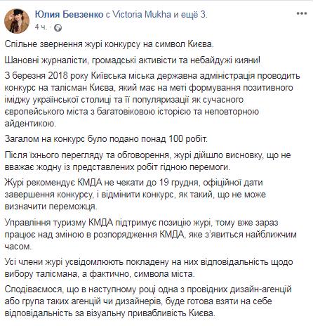 бевзенко