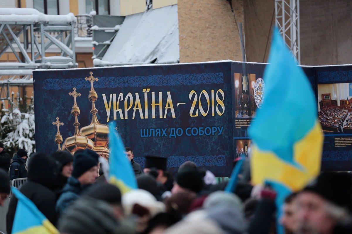 Киев7
