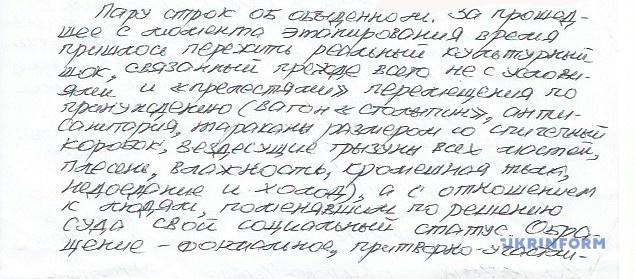 письм1