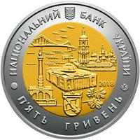 монета_киев