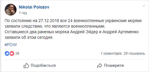 Полозов