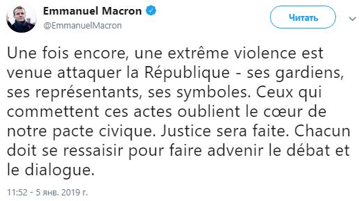 Макрон1