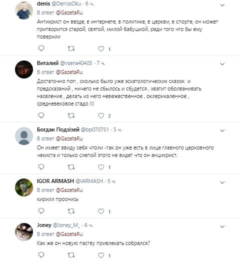 Кирилл1