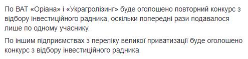 Трубаров2