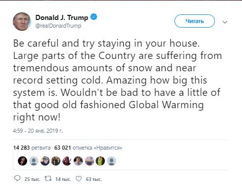 Трамп copy