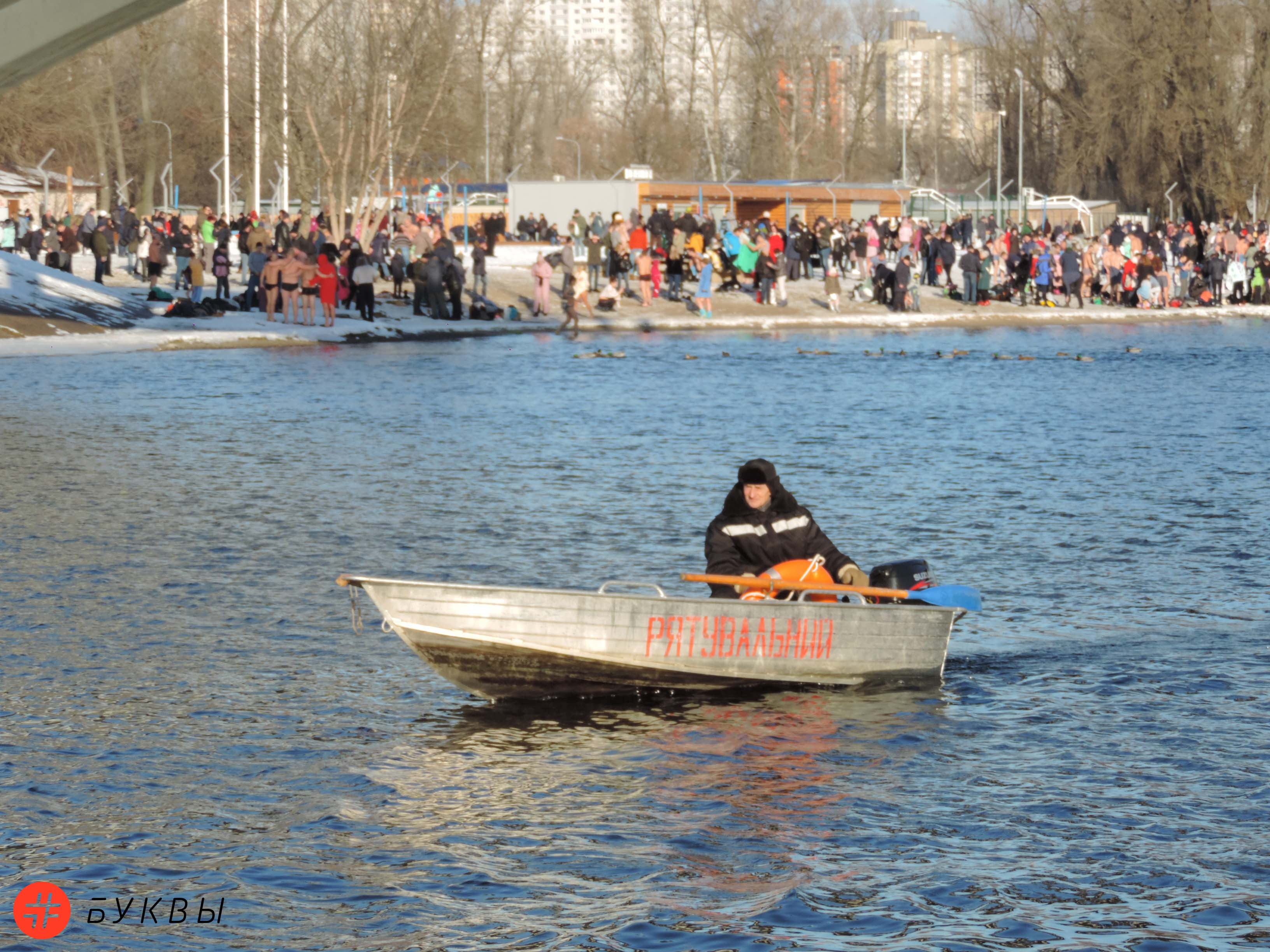 крещение_купание в Гидропарке