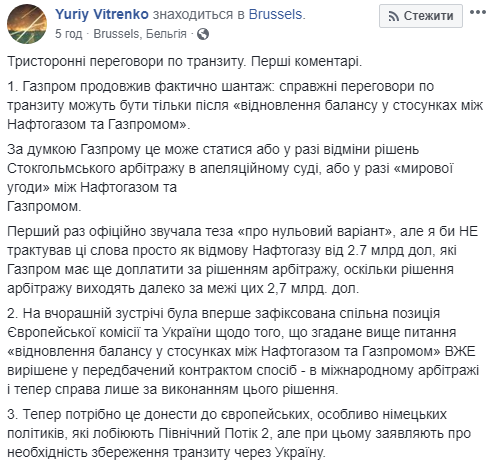 Витренко1