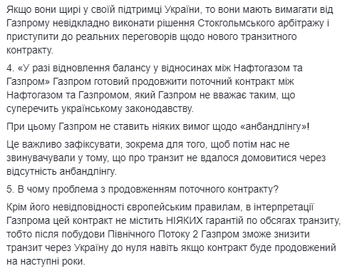 Витренко2