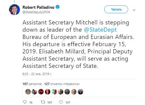 Митчелл