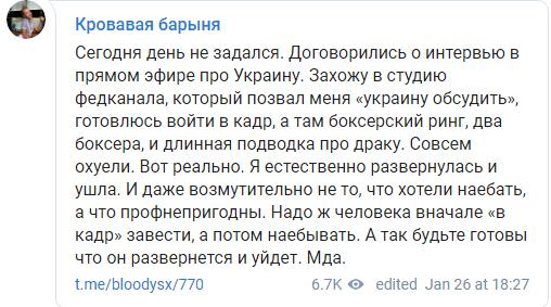 Собчак1