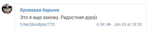 Собчак2