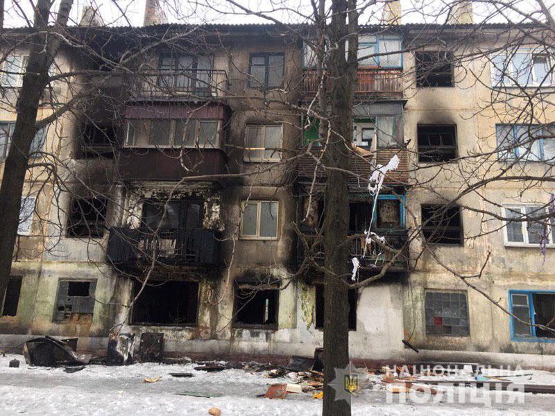 Украинск_взрыв газа