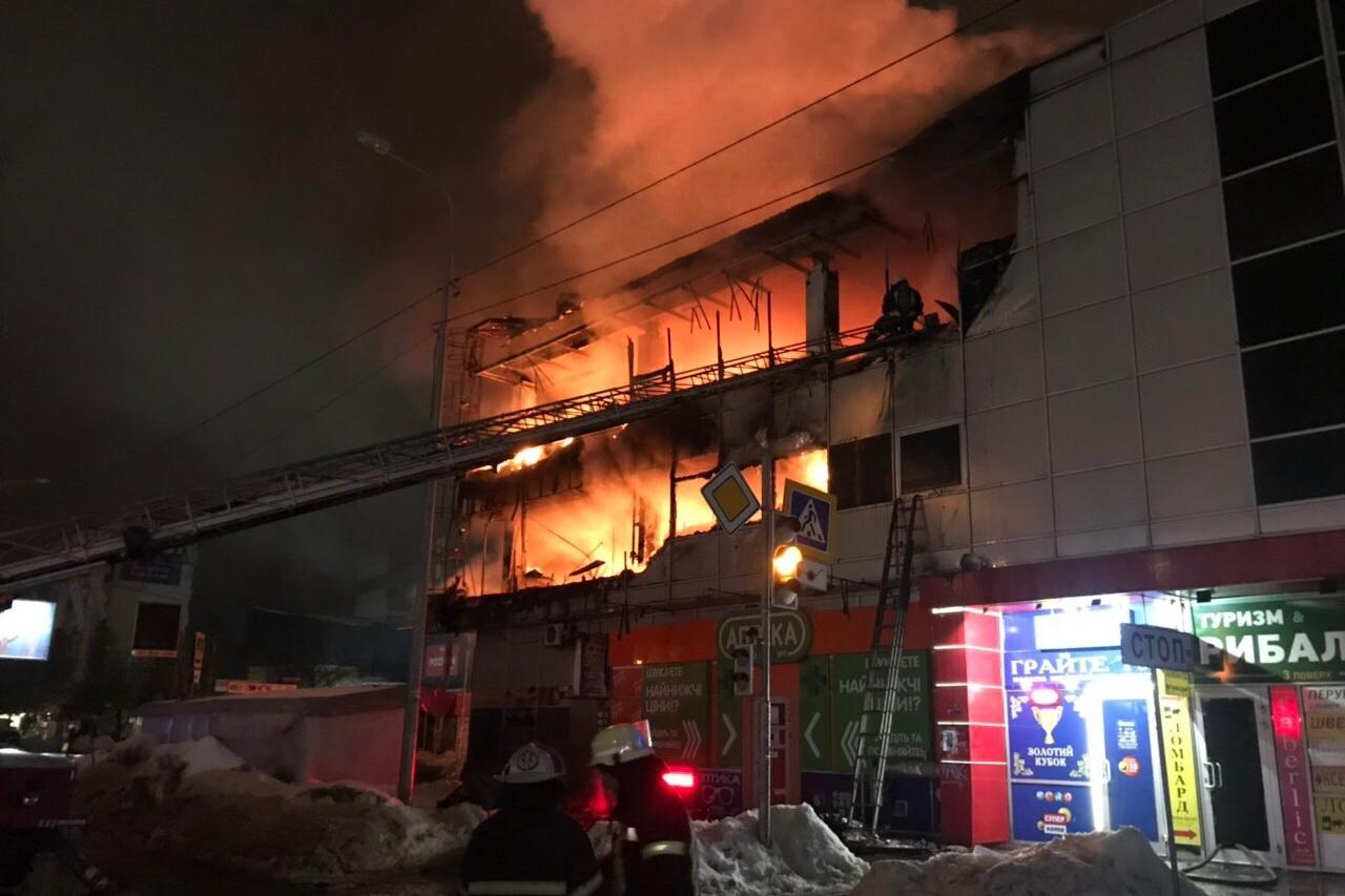 харьков_пожар в ТРЦ