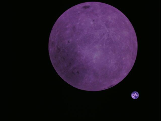 Луна 7