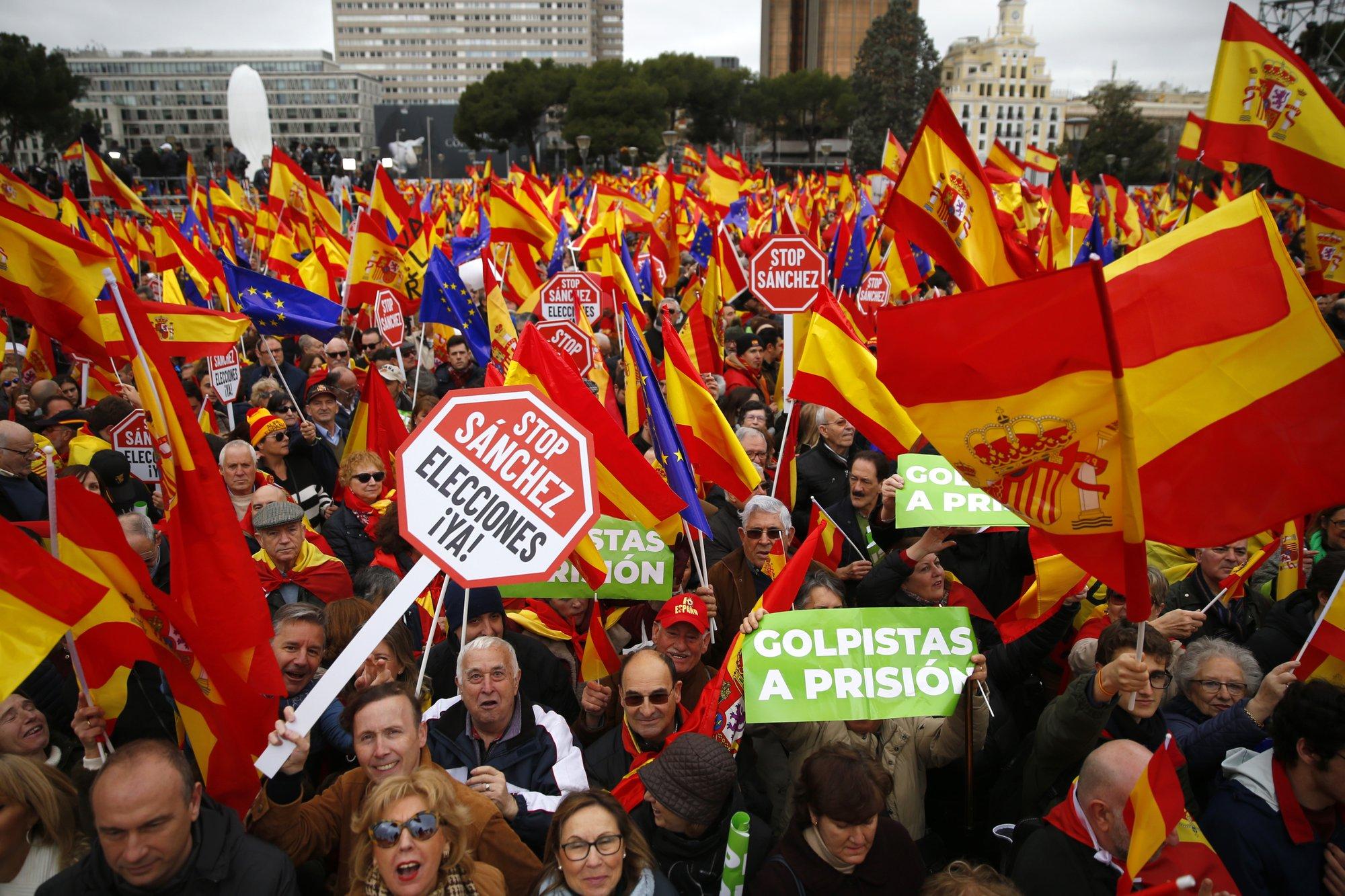 Мадрид4