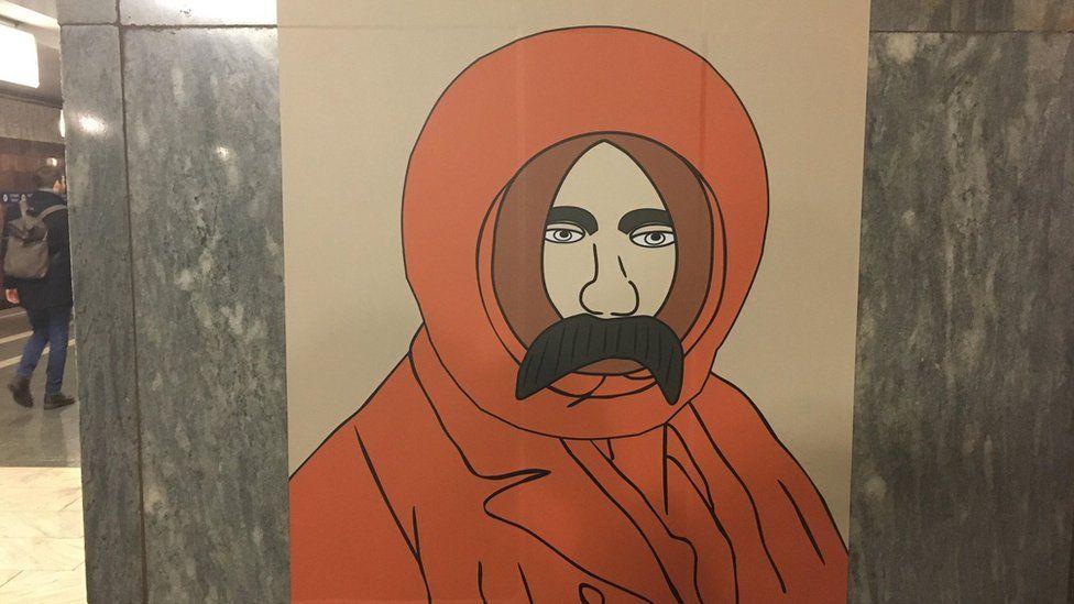 метро19