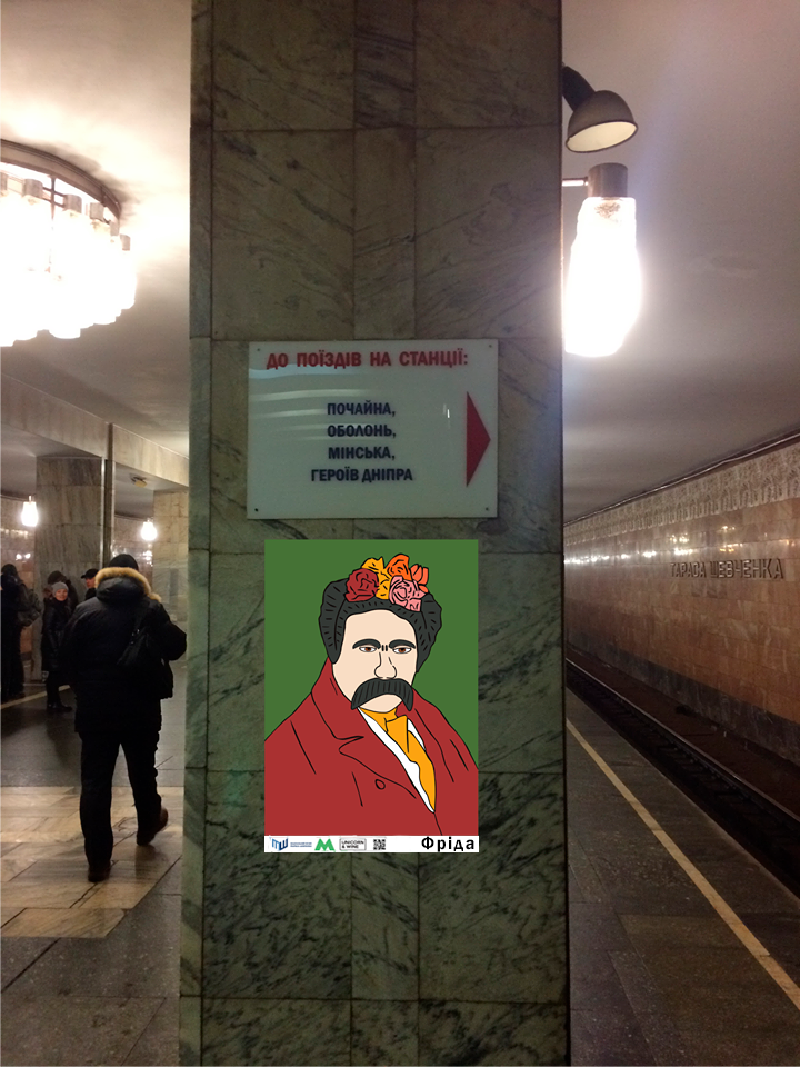 метро23
