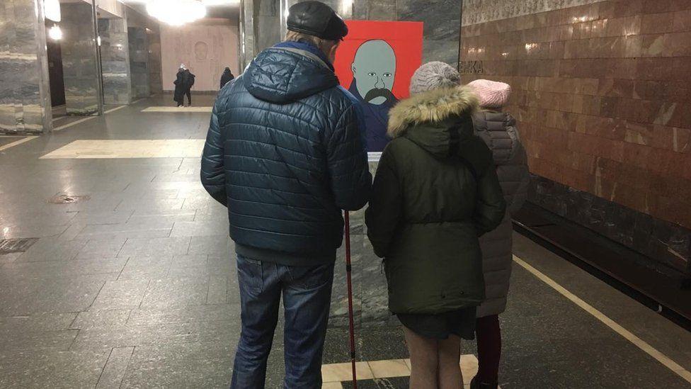 метро5