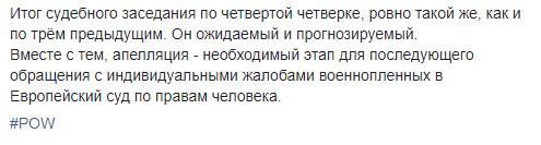Полозов3
