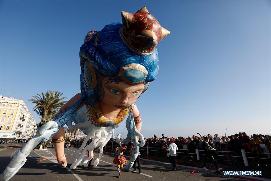 карнавал24