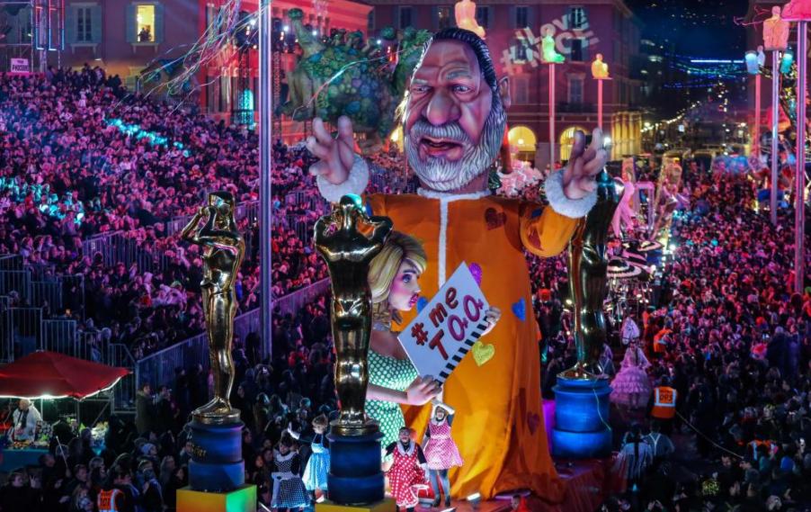 карнавал7