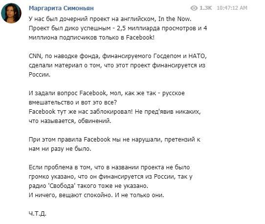 фейсб3
