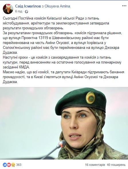Исмагилов copy