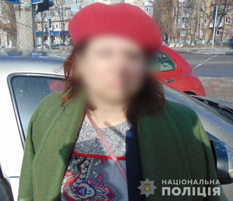 Киев 1