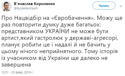 Кириленко1