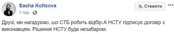 Кольцова2