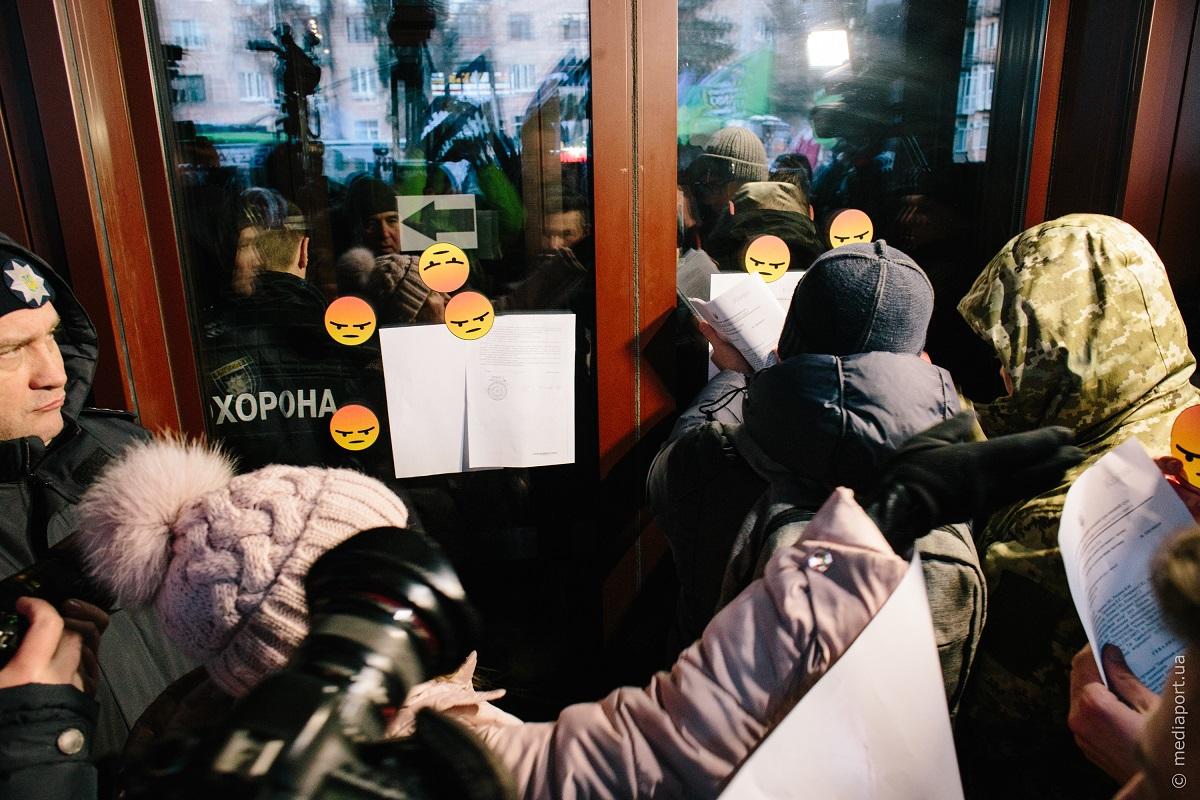 протест16