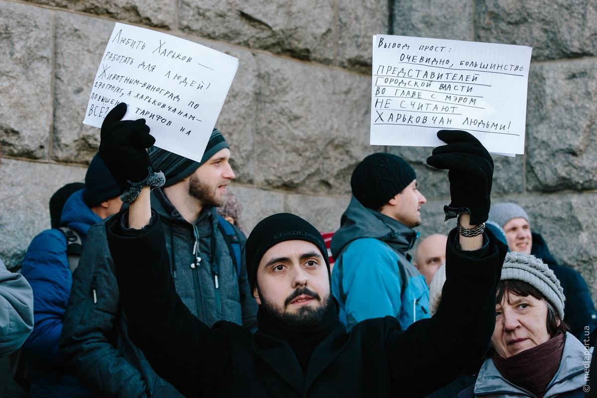 протест5