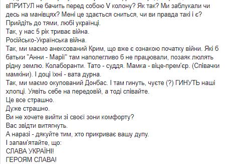 скрипин2