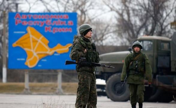 Крым_сопротивление оккупации