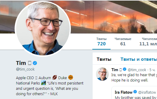 Tim Apple 2