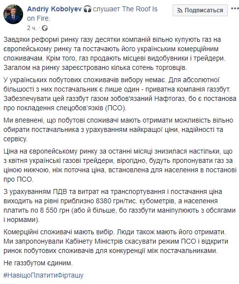 кобалев