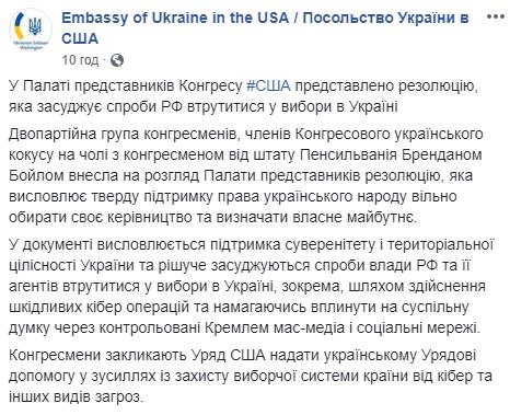 посольство1